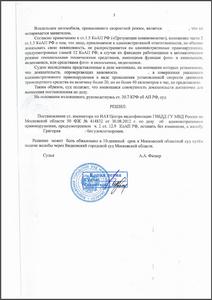 Quot;Инструкция по ведению станционной коммерческой отчетности&quot