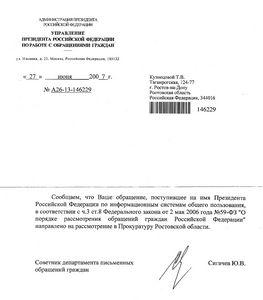 Заявление о возмещении расходов на представителя (ст.98 ГПК РФ).