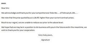 письмо о фиксации цены образец